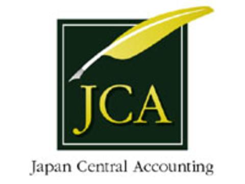 ヘルスアンドウェルネスサポート セミナー実績 日本中央税理士法人