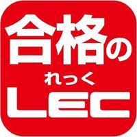 ヘルスアンドウェルネスサポート セミナー実績 LEC